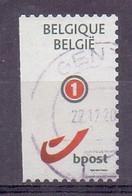 Belgie - 2011 - OBP - 4182 - Kleine Ronde En Fijne Tanding - Logo Bpost - Type Mystamp - Used Stamps