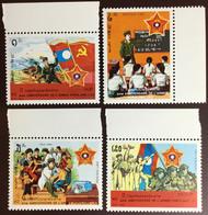Laos 1989 People's Army Anniversary MNH - Laos
