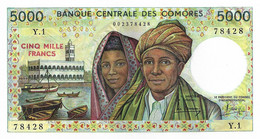 COMORES 1984 5000 Franc - P.12a  Neuf UNC - Comoros