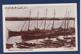 CPA Iraq Non Circulé Samawa - Iraq