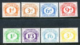 Papua New Guinea 1960 Postage Dues Set MNH (SG D7-D14) - Papua-Neuguinea