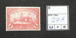 Nr.29A Deutsch-Südwestafrika Mit Pfalzrest - Colonia: Africa Sud Occidentale