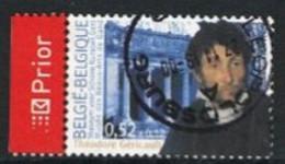 Promotie Van De Filatelie 2006 - Gebruikt