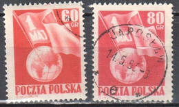 Poland 1953 Labour Day - Mi 797-98 - Used - Usados