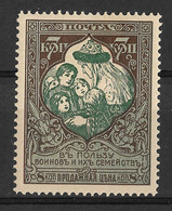Russia 1914; 7+1 Kop. Mother Russia. Perf 11 1/2. Michel 101A / Scott B7. MLH - Ongebruikt