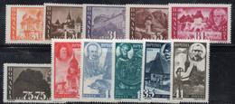 Q419 - ROMANIA 1945 ,  Serie Yvert N. 774/784  ***  MNH  . Transilvania - Ungebraucht