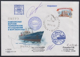 """RAE-59 RUSSIA 2013 COVER Used ANTARCTIC SHIP """"KARPINSKY"""" GEOPHYSICS GEOLOGY SCIENCE EXPEDITION PAQUEBOT CAPE TOWN Mailed - Antarktis-Expeditionen"""