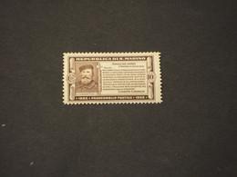 SAN MARINO -  1932 GARIBALDI 10 C. - NUOVO(+) - Unused Stamps
