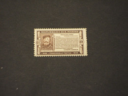 SAN MARINO -  1932 GARIBALDI 10 C. - NUOVO(++) - Unused Stamps