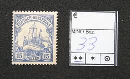 Nr.33 Deutsch-Ostafrika Postfrisch - Colonia: Africa Orientale