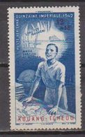 KOUANG TCHEOU      N°  YVERT  :    PA 4    NEUF AVEC CHARNIERES      ( CHARN  03/ 42 ) - Unused Stamps