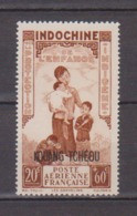 KOUANG TCHEOU      N°  YVERT  :    PA 2    NEUF AVEC CHARNIERES      ( CHARN  03/ 42 ) - Unused Stamps