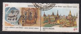 India Used Se-tenent 1990, Indo Soviet Issue Joint, USSR, Elephant, Painting Of Vorontosova Tanya, Kishnikov, Maldovia, - Used Stamps