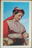 ISRAEL ALGERIAN WOMAN MAN PERSON PERSONALITIES POSTCARD PICTURE PHOTO CARD ANSICHTSKARTE CARTOLINA CARTE POSTALE - Israele