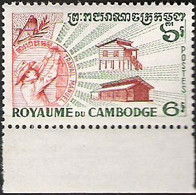 Cambodge N° 95** BDF - Cambodja