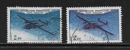 FRANCE  ( FVT - 87 )  1960  N° YVERT ET TELLIER  POSTE AERIENNE  N°  39 - Variétés: 1960-69 Oblitérés