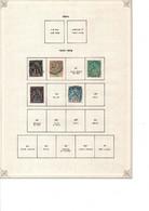 SOUDAN Collection (CL162) - Collezioni (senza Album)