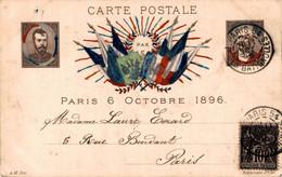 PARIS 6 OCTOBRE 1896 Visite Franco-Russe (Tsar Nicolas II Et Félix Faure) - Geschiedenis