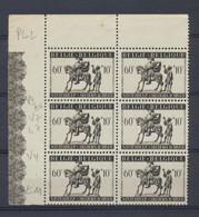 606 V4-7-9 Luppi   MNH XX Avec Timbres Voisin - Abarten (Katalog Luppi)