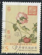 Taïwan 2016 Yv. N°3761 - Pivoines Arbustives - Oblitéré - Used Stamps