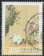 Taïwan 2016 Yv. N°3763 - Pivoines Herbacées - Oblitéré - Used Stamps