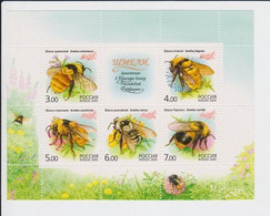 RUSSIE/RUSSIA/RUSSLAND/ROSJA 2005 MI.1266-70** Blok 81 ,ZAG.1034-38 ,YVERT 6883-87 , - Unused Stamps