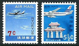 Ryu Kyu 1963 Convair Cv 880 - Aerei