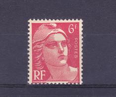 TIMBRE FRANCE N° 721 NEUF ** - 1945-54 Marianna Di Gandon