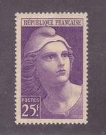 TIMBRE FRANCE N° 731 NEUF ** - 1945-54 Marianne (Gandon)