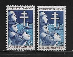 FRANCE  ( FVT - 214 )  1967  N° YVERT ET TELLIER    N°  1532b  N** - Varietà: 1960-69 Nuovi