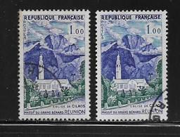 FRANCE  ( FVT - 230 )  1960  N° YVERT ET TELLIER    N°  1241 - Variétés: 1960-69 Oblitérés