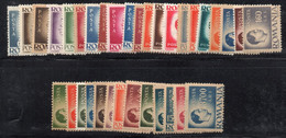 Q421 - ROMANIA 1945 ,  Serie Yvert N. 785/818 **  MNH. Re Michele - Ungebraucht