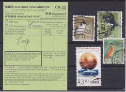 Hong-Kong - Lot De 4 Timbres Oblitérés - Otros
