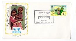 OMAN IYC 1979 FDC MUSCAT - Oman