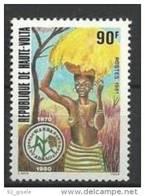 """Hte-Volta YT 568 """" Riziculture """" 1981 Neuf** - Alto Volta (1958-1984)"""