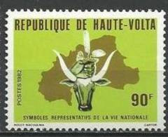 "Hte-Volta YT 581 "" Symboles Vie Nationale "" 1982 Neuf** - Alto Volta (1958-1984)"