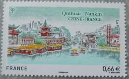 Timbre Neuf France MNH 2014 : Nankin Et Fleuve Qinhuai (Chine) - Ongebruikt