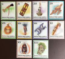 Papua New Guinea 1994/95 Artefacts Definitives Set MNH - Papua-Neuguinea