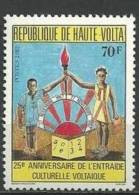 "Hte-Volta YT 589 "" Entraide Culturelle "" 1982 Neuf** - Alto Volta (1958-1984)"
