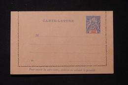GRANDE COMORE - Entier Postal Type Groupe ( Carte Lettre ) , Non Circulé - L 87183 - Brieven En Documenten
