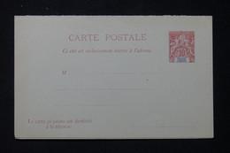 GRANDE COMORE - Entier Postal Type Groupe ( Carte + Réponse ) , Non Circulé - L 87186 - Brieven En Documenten