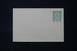 GRANDE COMORE - Entier Postal Type Groupe ( Enveloppe ) , Non Circulé - L 87187 - Brieven En Documenten