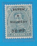 Eupen & Malmédy MiNr. 5 PF I (*) BELQUIE - [OC55/105] Eupen/Malmedy