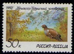 """Russie 1992  -  1 Valeur """"Perdrix""""  Neuf ** MNH - Grey Partridge"""