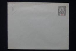 GRANDE COMORE - Entier Postal Type Groupe ( Enveloppe ), Non Circulé - L 87235 - Brieven En Documenten