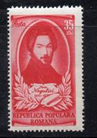 W2204 - ROMANIA 1951 ,  Yvert N. 1151  *  Linguella. Negulici - Nuovi