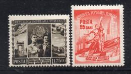 W2211 - ROMANIA 1952 ,  Yvert N. 1281/1282  *  Linguella. - Nuovi