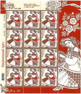 Ukraine 2012 . National Costumes. Sheet Of 12 Stamps.  Michel # 1310 Bg. - Ukraine