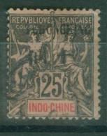 FRANCE COLONIES - Tch'ong-K'ingl   YT N° 40 Oblitéré - Used Stamps