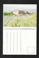 Sultanat D'Oman - Carnet De 6 Cartes - Oman